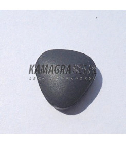 sextreme-200-mg-tabletka-black-force
