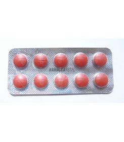 super-vidalista-80-mg-tabletki-blister-przod